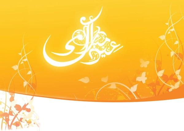 Eid Mubarak Background yellow