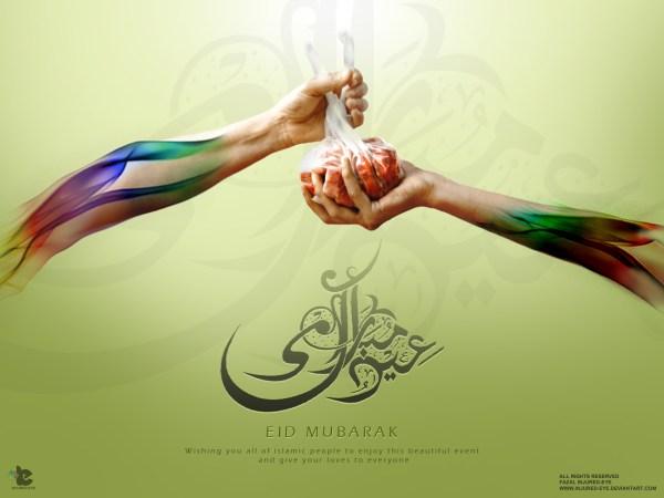 Eid Mubarak Wallpaper Photo