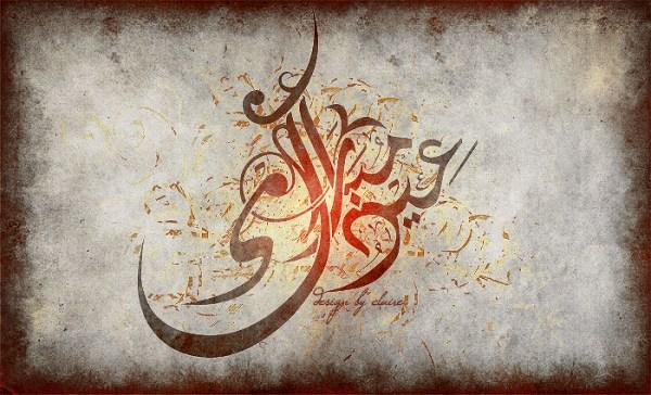 Eid Mubarak design art