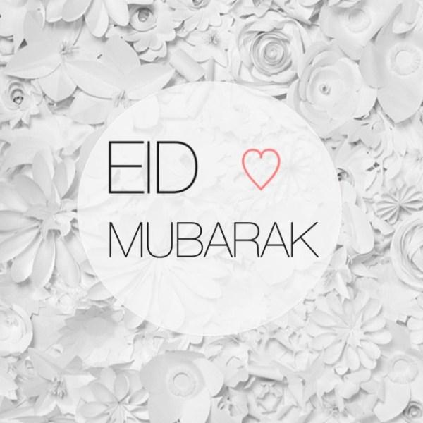 Eid Mubarak ecard