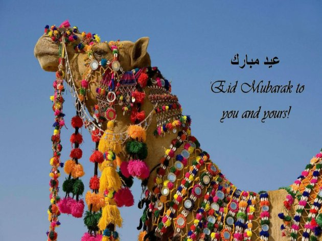 Eid Mubarak hq photo