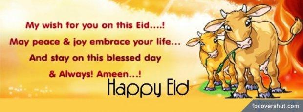 Eid Ul Adha Facebook Timeline Cover Photo