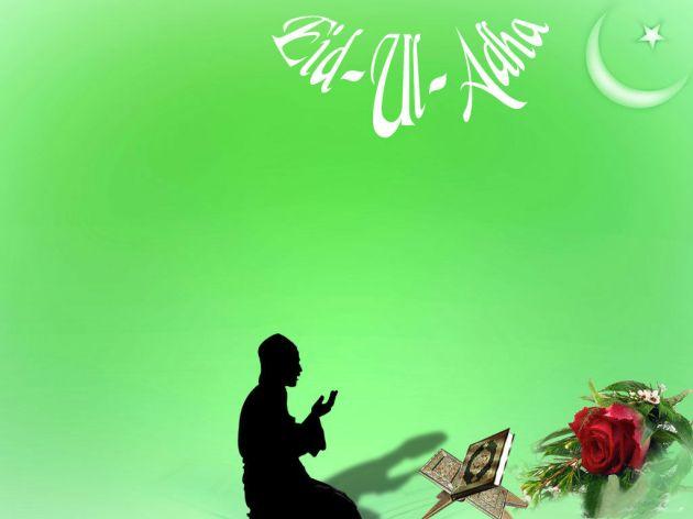 Eid Ul Adha wallpaper