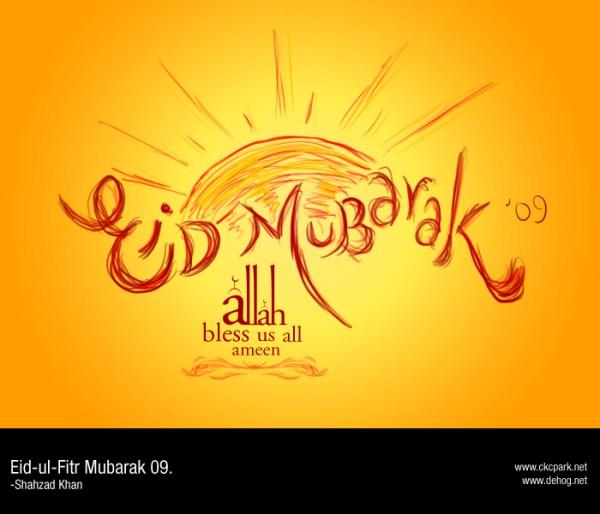 Eid mubarak blessings