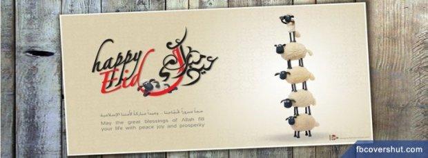 Happy Eid Covers