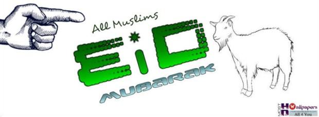 Latest Eid Mubarak Facebook Cover Photo