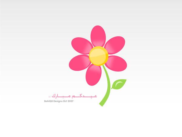 Simple Eid Mubarak card design