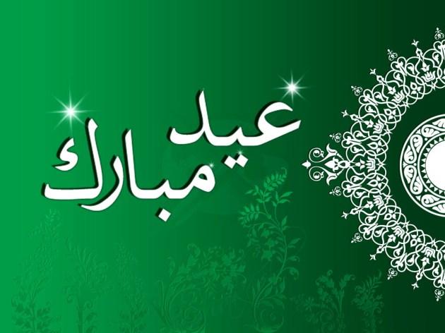 eid-mubarak-hd-pictures-2017