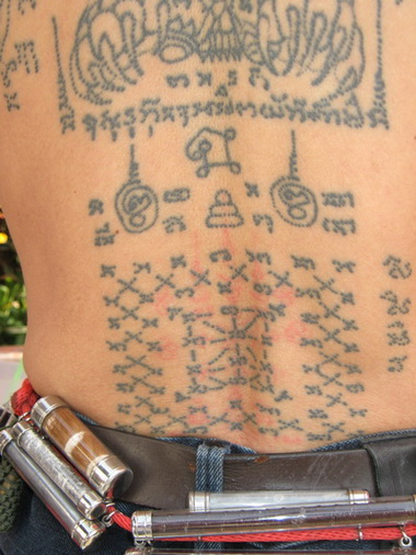 diamond armour yantra tattoo