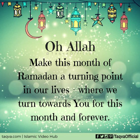 Ramazan Dua