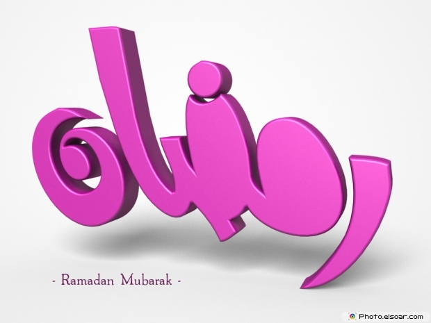 ramazan 3d image wallpapers