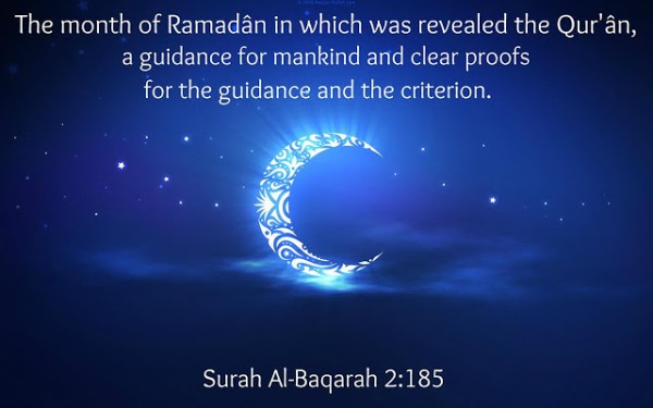 7-ramadan images with quotes sayings