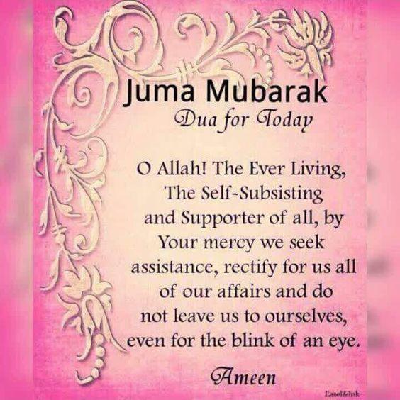 juma-mubarak-dua-image