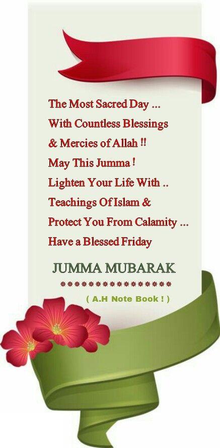 jumma-mubarak-wishes-image