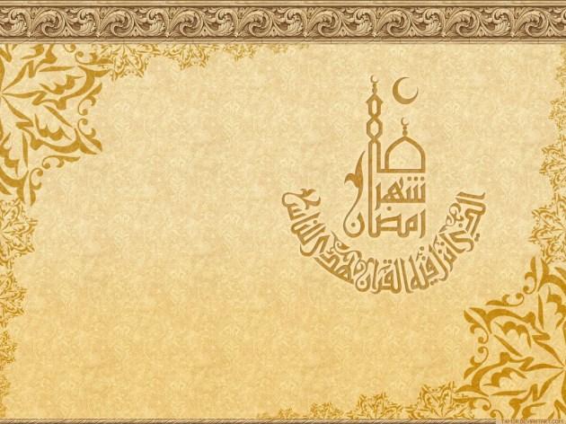 ramadan-hd-arabic-calligraphy-image