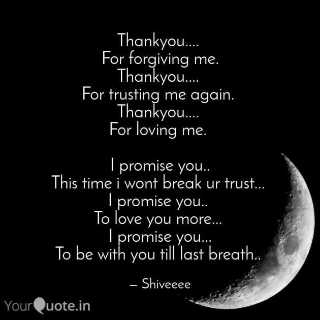 thank you for forgiving me my love quotes
