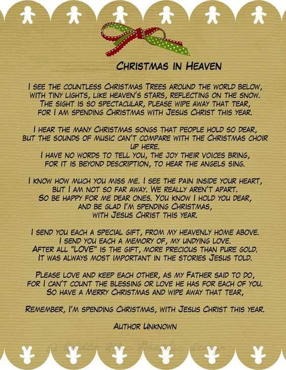 missing you at christmas poem from heaven
