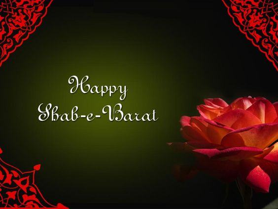 happy shab e barat wallpaper background image