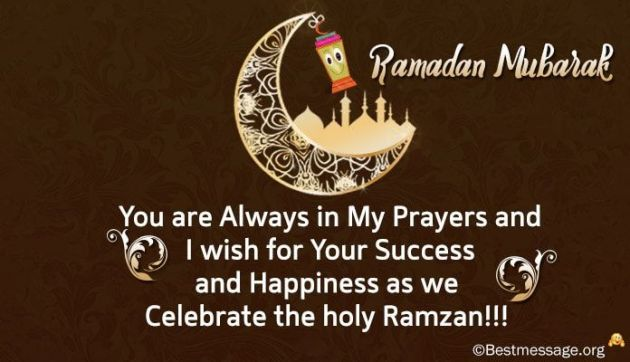 holy ramadan message for friends
