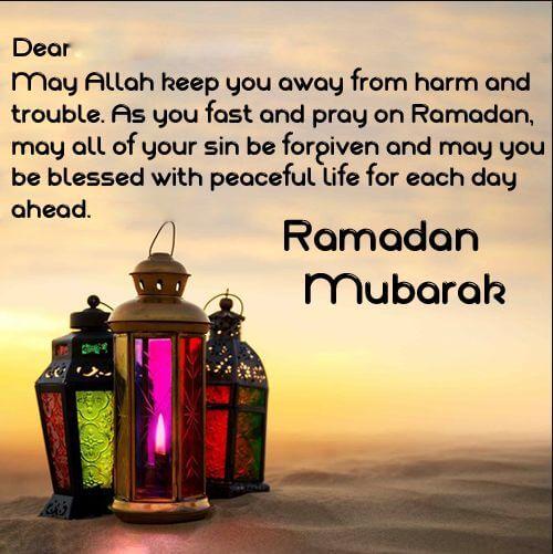 ramadan mubarak wishes greetings