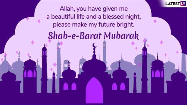 shab e barak mubarak message background-wallpaper image