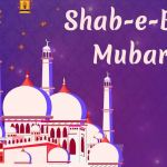 shab e barat wallpaper, photos, images