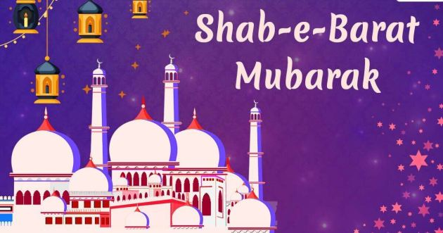 shab e barat hd wallpaper