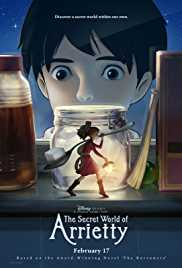 Tom Holland Erster Film:  The Secret World of Arrietty  Shô