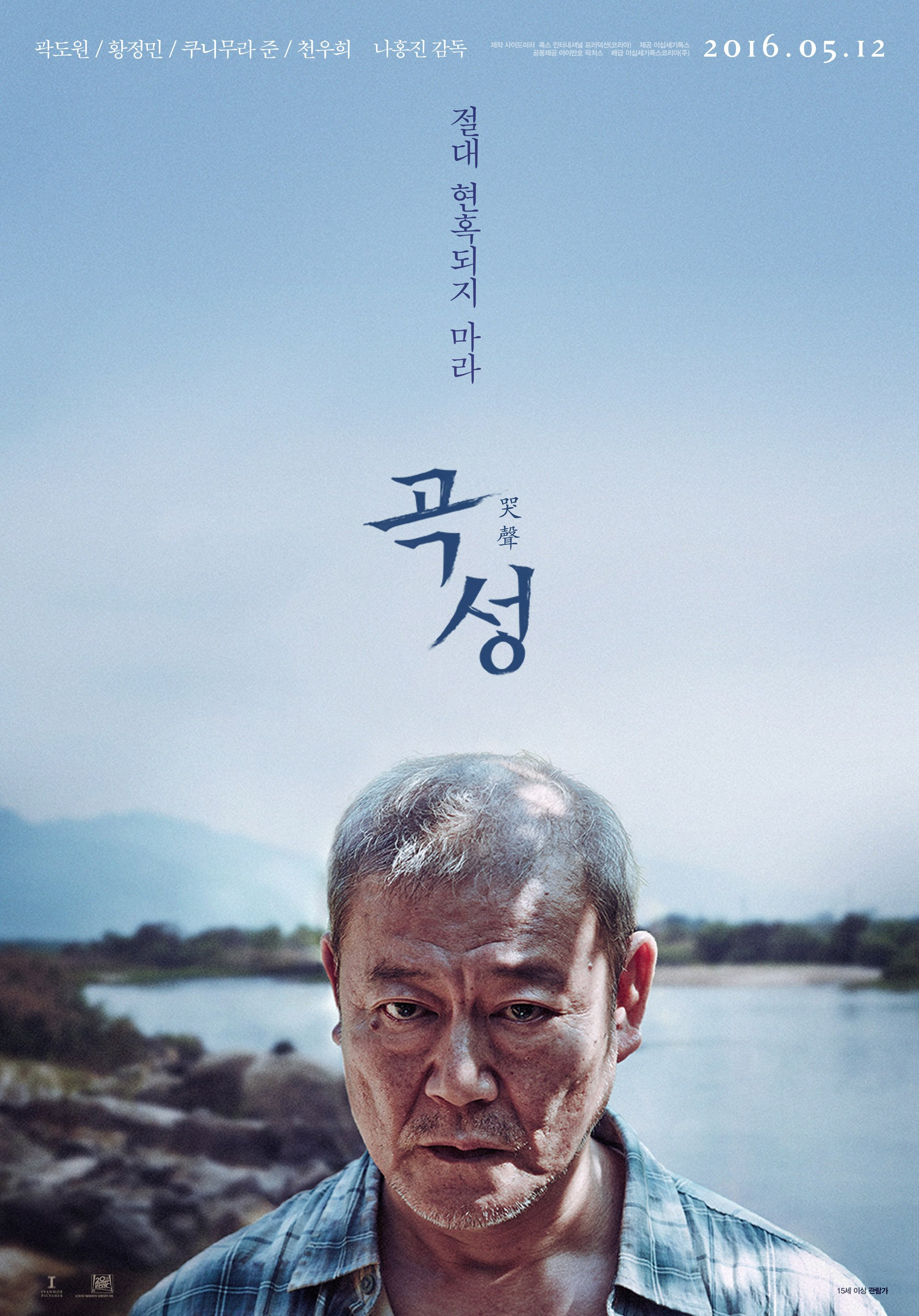 Jun Kunimura - eine cooler, gemütlicher,  Berühmtheit aus Japan im Jahr 2020