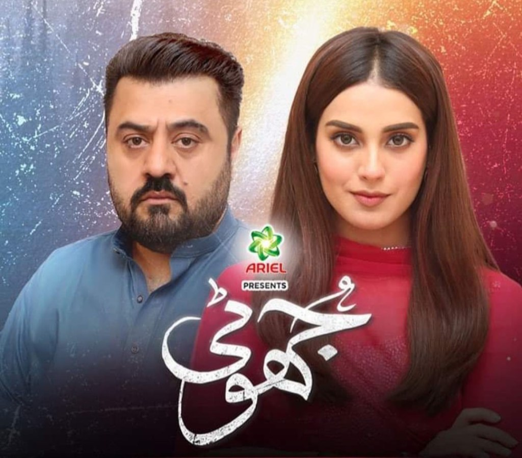 Jhooti Ep 09 Promo Watch ARY Digital 14 Mar 2020 drama iqra aziz ahmed ali yasir hussain entertainmentzone