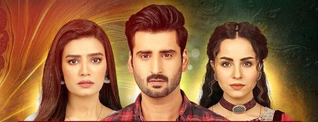 Khoob Seerat Episode 21 Promo Watch on  Geo Tv 13th March 2020 agha ali drama entertainmentzone
