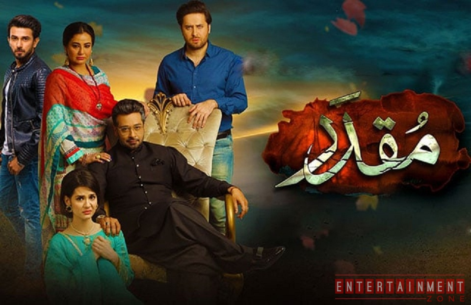 Muqaddar drama Episode 7 Full 30th March 2020 Geo Tv Cast Storyline Timings Promo Review Faisal Qureshi Madiha Imam