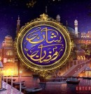 Shan-E-Sehr | Ary Digital | Ramadan Transmission 22nd May 2020 | Live Updates