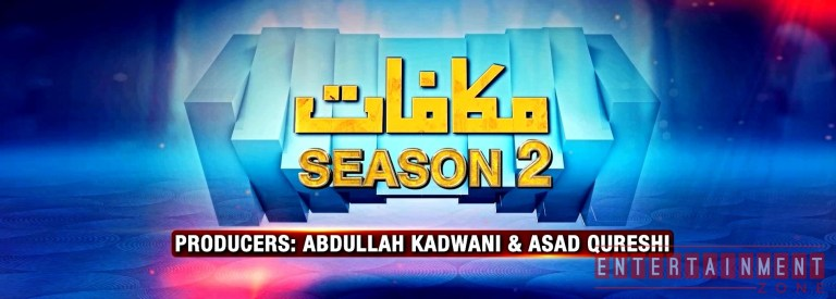 Makafaat 2nd Season