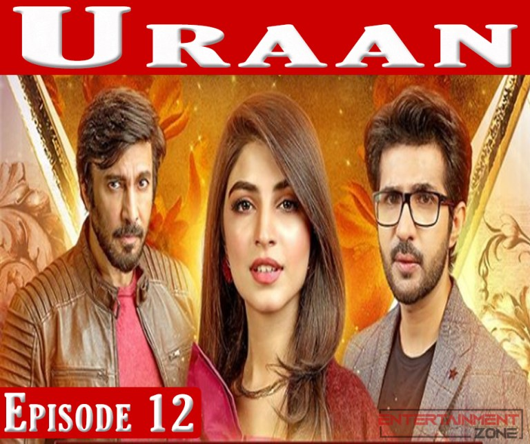 Uraan Episode 12