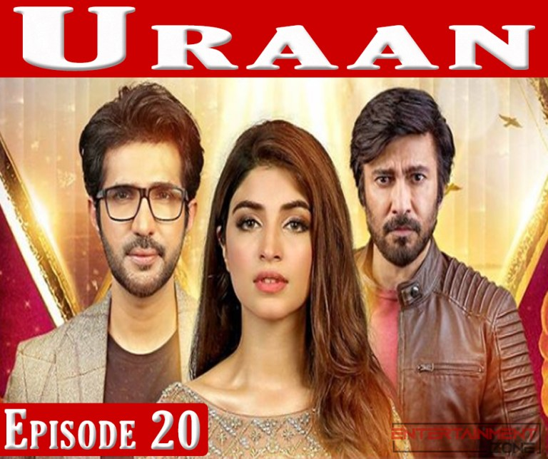 Uraan Episode 20