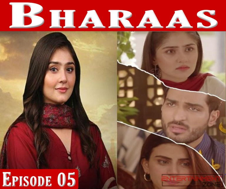 Bharaas Episode 5