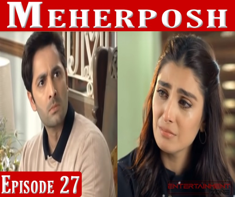 Meherposh Episode 27