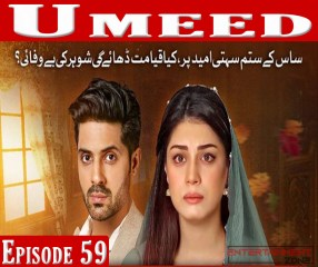 Umeed Episode 59