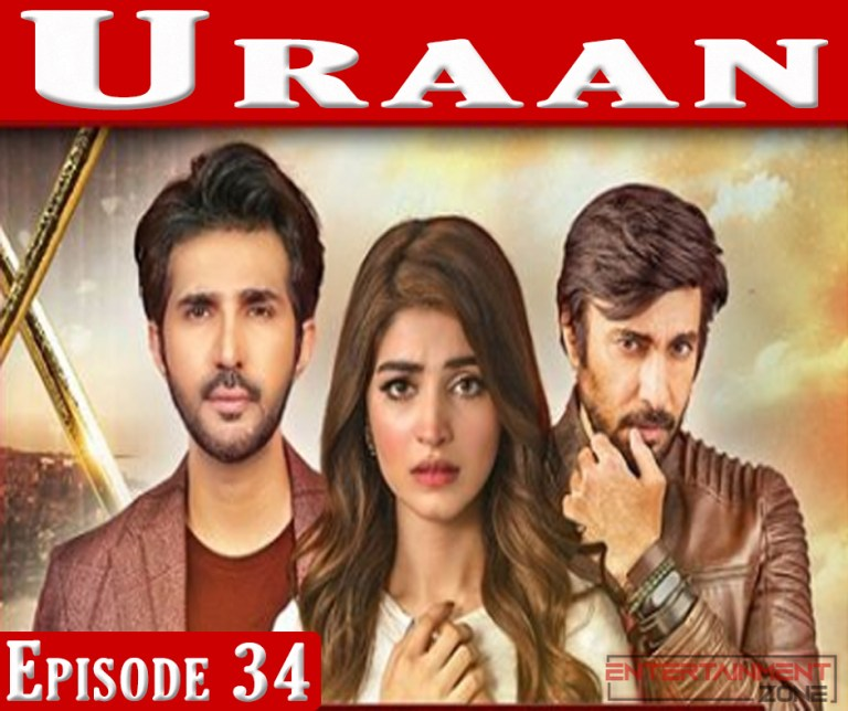 Uraan Episode 34