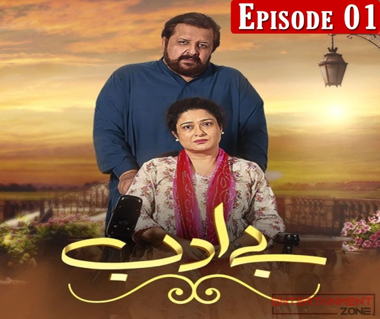 Be Adab Episode 1