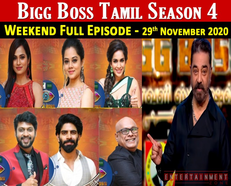 Bigg Boss 4 Tamil Watch