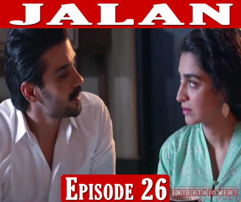 Jalan Episode 26