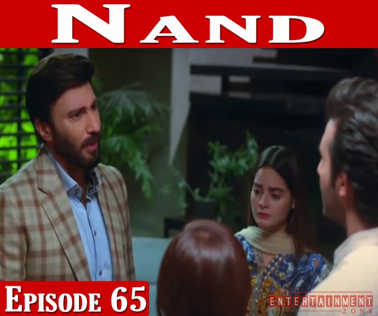 Nand Episode 65