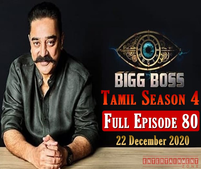 Bigg Boss Tamil 4 Watch Episode
