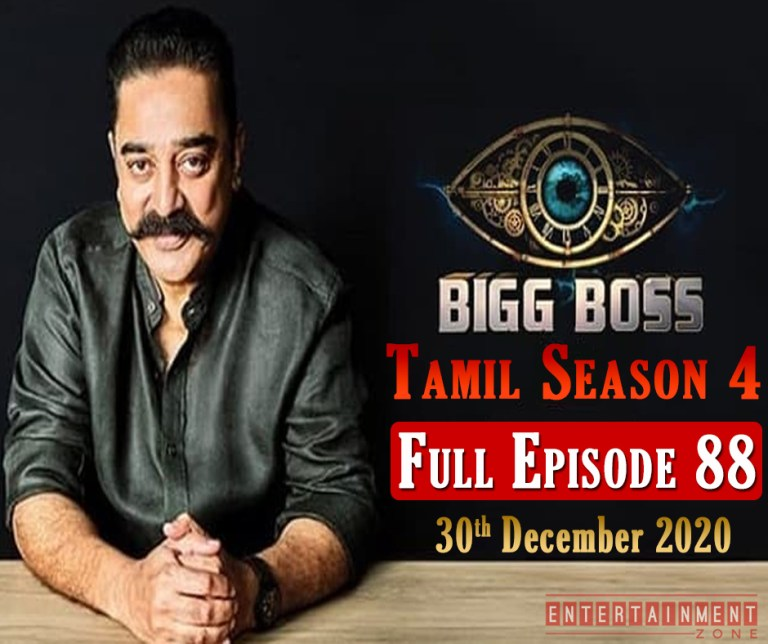 Bigg Boss Tamil 4 Episode 88