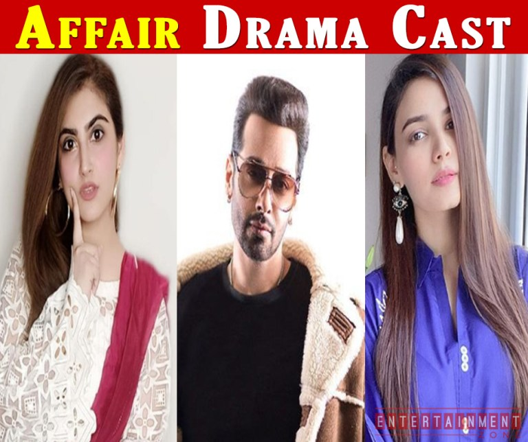 Affair Drama Cast