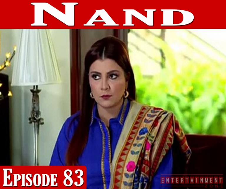 Nand Episode 83