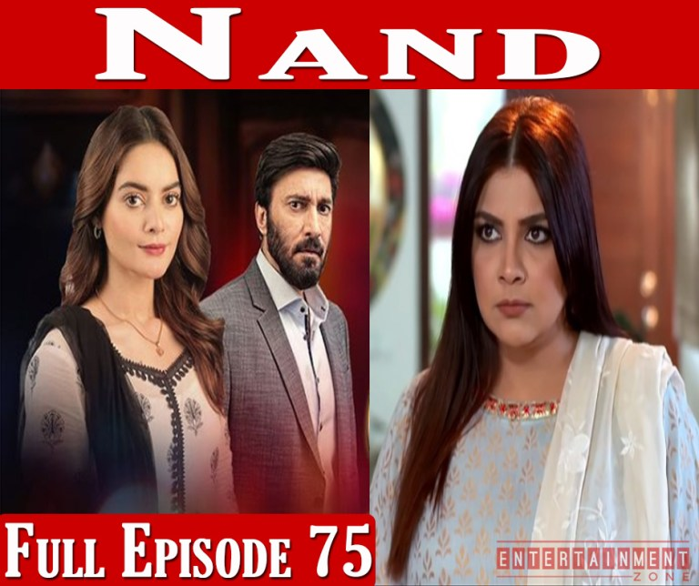 Nand Episode 75