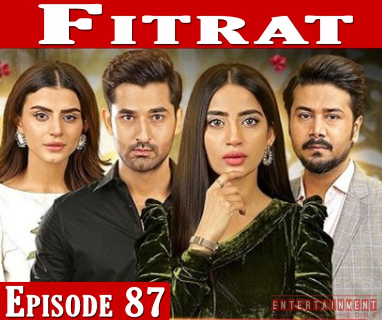 Fitrat Episode 87